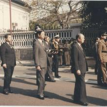 Sir Edward Youde's funeral #5