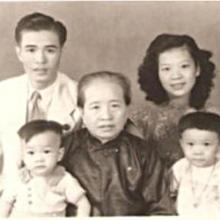 9  My Earliest Photo, Guangzhou - Front Left (1946)