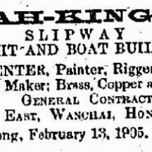 1905 Ah-King Slipway Advert