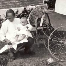 Amah and Linga.jpg