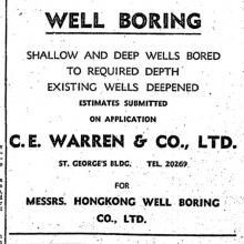 C.E. Warren-Well Boring-HK Telegraph-18-03-1940