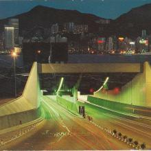 Postcard sent 1977, Cross Harbour Tunnel (Kowloon side)
