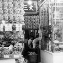 Central, butcher's shop.JPG