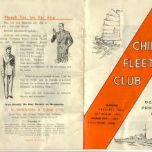 China Fleet club a.