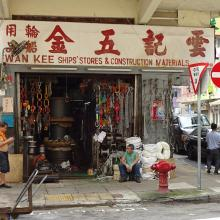 Wan Kee Ship's Stores and Construction Materials