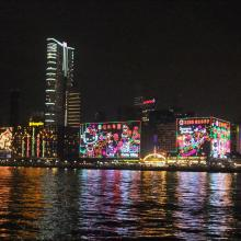 TST waterfront with neon lights