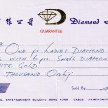 Diamond House Receipt