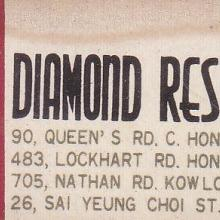 Diamond Restaurant - Causeway Bay