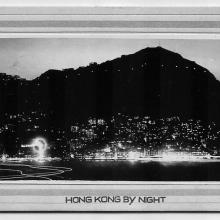 Early 50s - HK by night.jpg