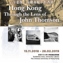 Exhibition poster - John Thomson