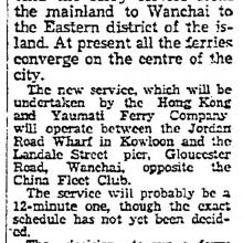 Extension of ferry services-China Mail-24-10-1949