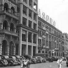 General Post Office - Connaught Road Central