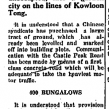 Garden Village project-Ping Shan-HK Sunday Herald-1938-04-17