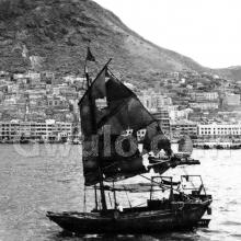 c.1955 Sailing junk in harbour off Sheung Wan