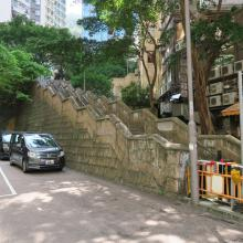 Steps up from Lau Sin Street