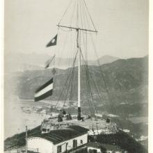 Victoria Peak and Signal Station (1825 ft.)