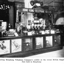 Hong Kong Telephone Company's Exhibit at the British Empire Fair in 1933