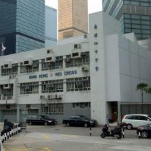 HK_HKRedCrossHQ_Admiralty