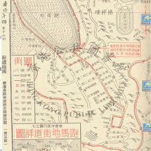 Happy Valley 1963 Chinese map.png