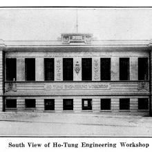 Ho-Tung Engineering Workshop - University of Hong Kong 1925