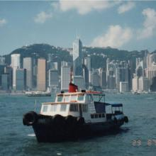 Hong Kong Aug 1995.jpg