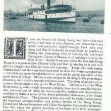 1920s Hong Kong Hotel Brochure - HK, Canton & Macao Steamboat Co.