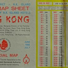 Hong Kong Map (1980)(1).jpg