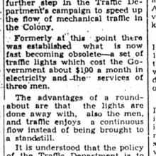possibly Hong Kong's first traffic roundabout-17 March 1949