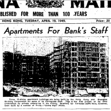 Kowloon-presumably the flats that had to be demolished to make way for Kai Tak's new runway-19-04-1949
