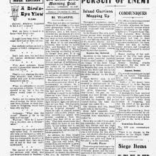 Hong Kong-Newsprint-SCMP-21 December 1941-pg1.jpg