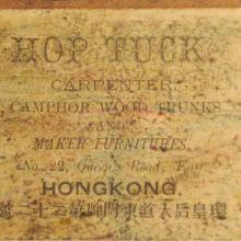 """Hop Tuck"" label"