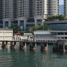 Kowloon City ferry piers