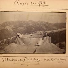 Blockhouse building in the New Territory
