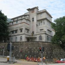 Salesian Missionary House