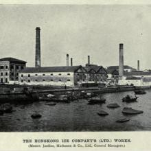 Ice Works of the Hongkong Ice Company 1900s