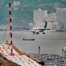 Kai Tak Airport-chequer board-west facing side-idj pic.