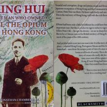 Review of the book 'King Hui' – published 2007