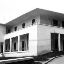 LSW Sergeants and Officers quarters 1952 b.