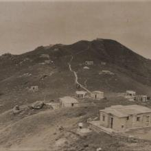Huts owned by missionary societies on Lantau's northern ridge