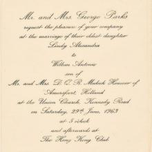 Lindy Willem wedding invite.jpg