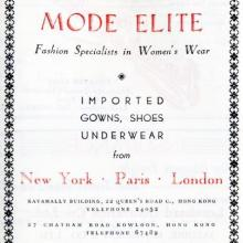 MODE ELITE-advert