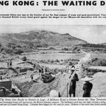 Military road building in the New Territories