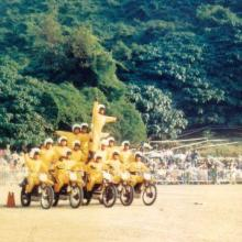 1996 Motorcyle Display Team - Stonecutters Island