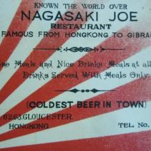 1930s Nagasaki Joe Restaurant Calling Card