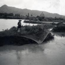 New Territories fishing 1952.