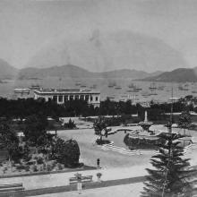 Hong Kong from the Government House