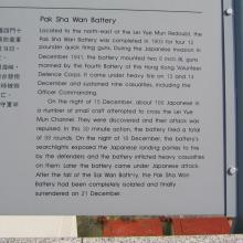 Pak Sha Wan battery notice board.