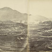 View of First Arrival of Chinese Expeditionary Force taken from Kowloon