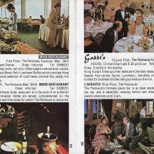 Peninsula Hotel Restaurants 1980.jpg