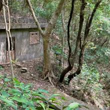 Military Shelters at Pokfulam Reservoir - Structure B and surrounding terrain